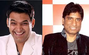 राजू श्रीवास्तव ने खोली कपिल की पोल