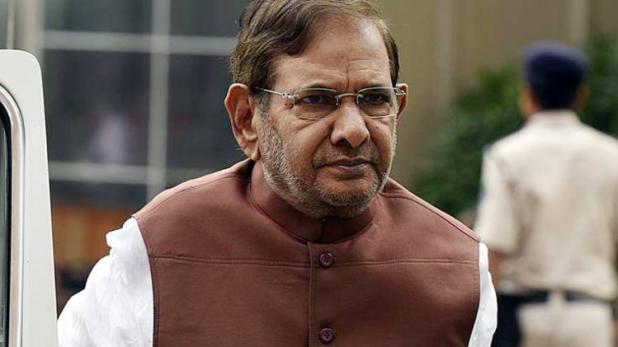 10 अगस्त से बिहार दौरे पर शरद यादव, बिहार की राजनीति में क्या आएगा भूचाल ?