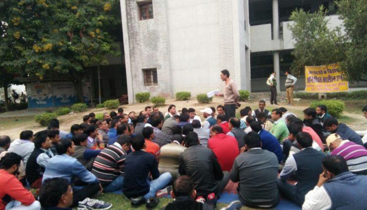 हरियाणा: शिक्षक खट्टर सरकार के खिलाफ संविधान दिवस पर  मनाएंगे काला दिवस