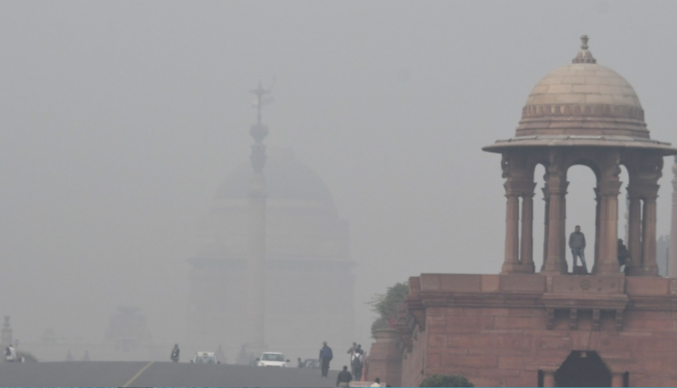 Air Quality Turns 'Very Poor' In Capital