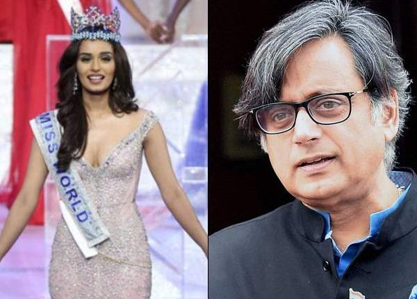 कांग्रेस नेता शशि थरुर के चिल्लर वाले ट्वीट पर मिस वर्ल्ड मानुषी ने दिया जवाब