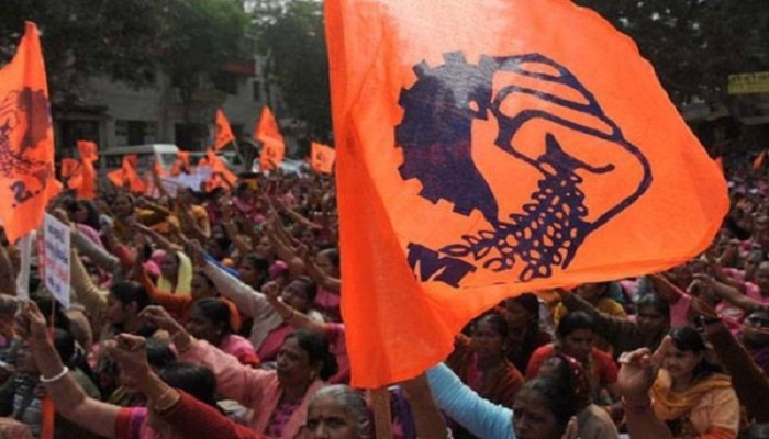 RSS के सहयोगी संगठन का बजट के खिलाफ देशव्यापी प्रदर्शन