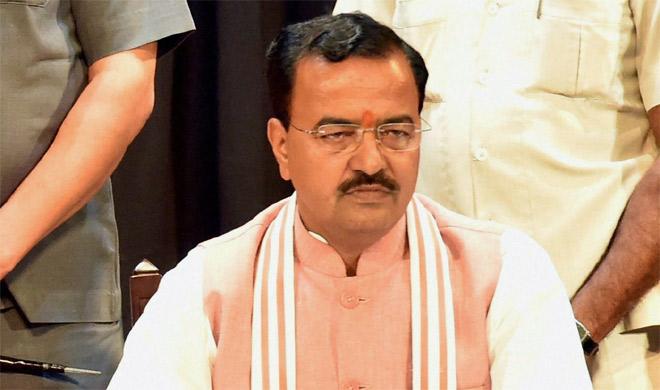 हार के बाद केशव प्रसाद मौर्य के इस्तीफे की मांग