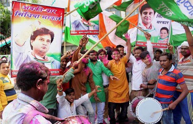 19 मंत्रियों के हुए दौरे, सीएम शिवराज ने पूरी रात गुजारी, फिर भी बीजेपी मध्य प्रदेश उप-चुनाव हारी