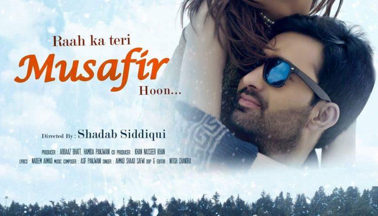 """""""Where is Najeeb"""" मूवी के डायरेक्टर शादाब सिद्दीकी की कश्मीर में शूट नई वीडियो का पोस्टर लॉन्च"""
