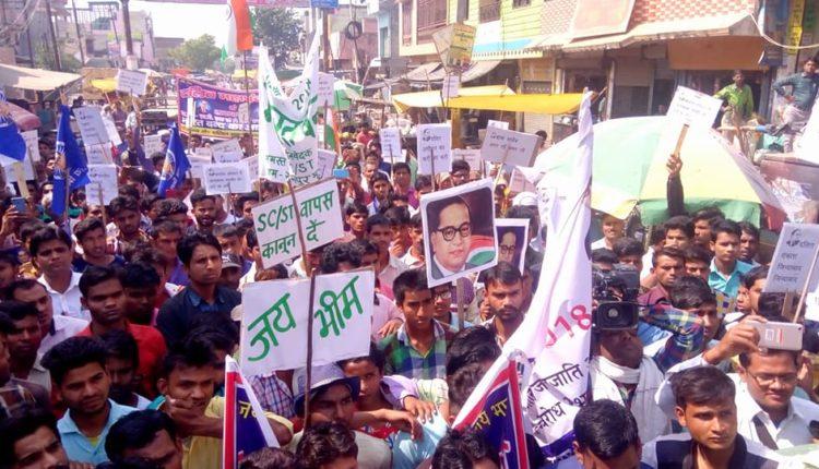 SC-ST एक्ट को लेकर भारत बंद, देखिए अलग-अलग हिस्सों में बहुजनो का भारी प्रदर्शन
