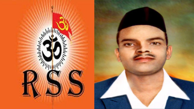 RSS ने शहीद राजगुरु को बताया अपना स्वयंसेवक