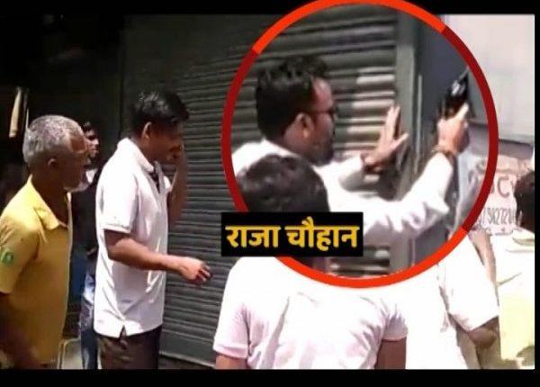 भारत बंद के दौरान ग्वालियर में रिवॉल्वर से फायरिंग करने वाले मुख्य आरोपी राजा चौहान के खिलाफ FIR दर्ज