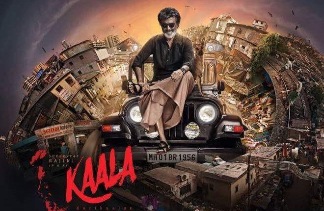 फिल्म रिव्यू: समाज की जातिय व्यवस्था पर कुठाराघात है फिल्म 'काला'
