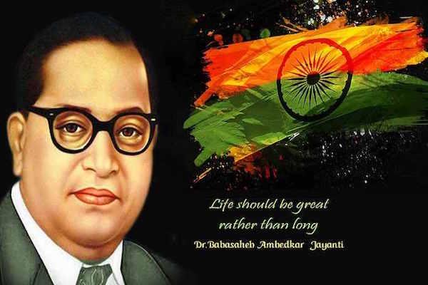 भारत के स्वतंत्रता आंदोलन के बारे में डॉ. आंबेडकर की क्या राय…