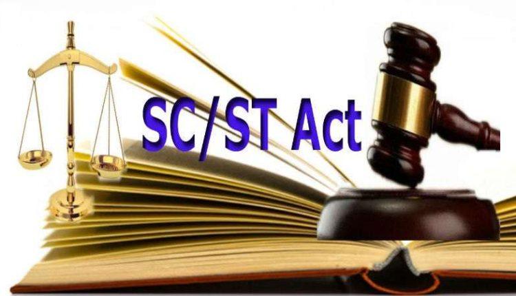 जिन लोगों को लगता है कि एक थप्पड़ मारने पर SC/ST Act लग जाता है!