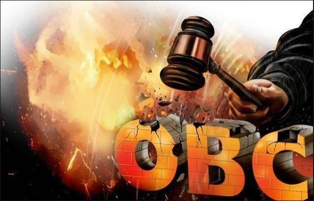 ओबीसी आयोग : संवैधानिक अधिकार के नाम पर मिला झुनझुना