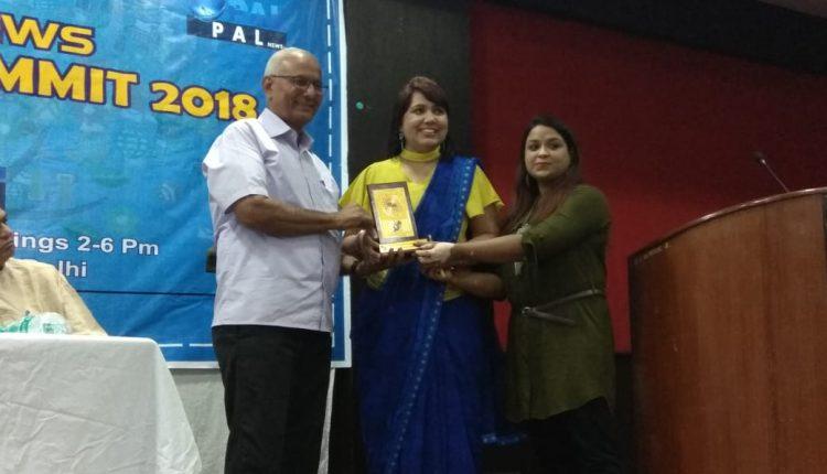 'Voice of Peoples' पुरस्कार से डॉ मनीषा बांगर को किया गया सम्मानित