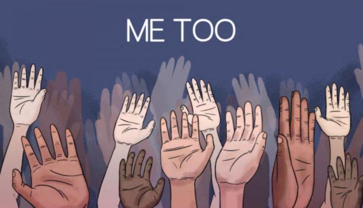 #MeToo मूवमेंट मे क्या हम (# WeToo )शामिल है? बहुजन महिलाओं का ब्राह्मण सवर्ण महिलाओं से यह सवाल!
