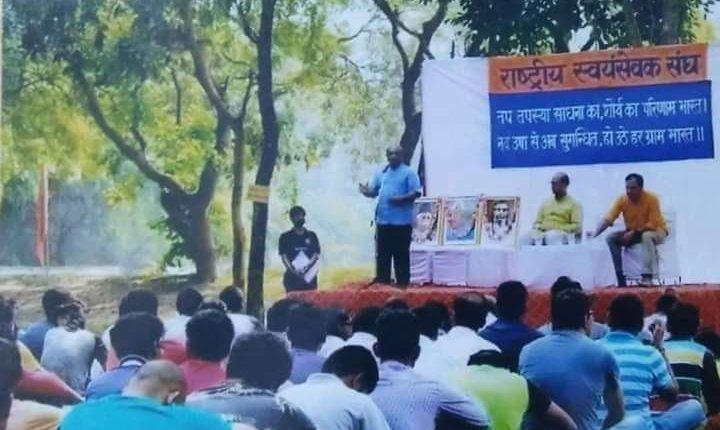 आरएसएस की शाखा में खड़े प्रोफेसर विवेक कुमार के फोटो का क्या है असली सच पढ़िये…