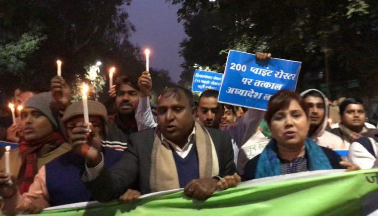 ब्राह्मणवादी शक्तियां विश्वविद्यालय में प्रतिनिधित्व से बहुत ज़्यादा परेशान क्यों हैं?