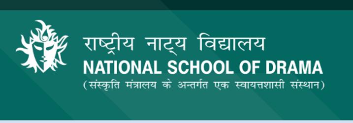 ब्राह्मणवाद का प्रतीक है राष्ट्रीय नाट्य विद्यालय
