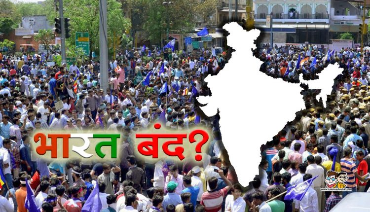 भारत बंद का असर फेल मानने वाले देखें देश के कितने राज्यों में उमड़ा बहुजनों का जनसेलाब