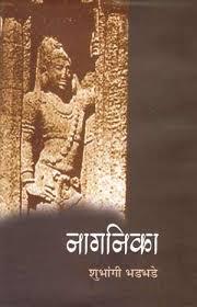 बहुजन समाज से आती थी भारत देश की पहली महिला शासक