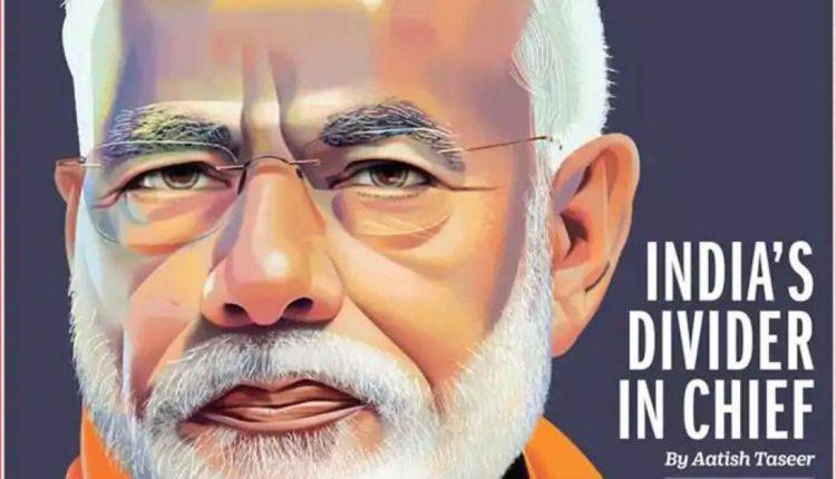टाइम मैगजीन ने अपने कवर पेज पर 'India's Divider In Chief' शीर्षक से PM मोदी को नवाज़ा