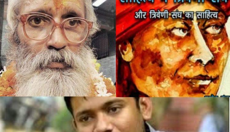 भोजपुर बिहार का पिछड़ा वर्ग आंदोलन बनाम भूमिहारो का ब्राह्मण – सामंतवाद
