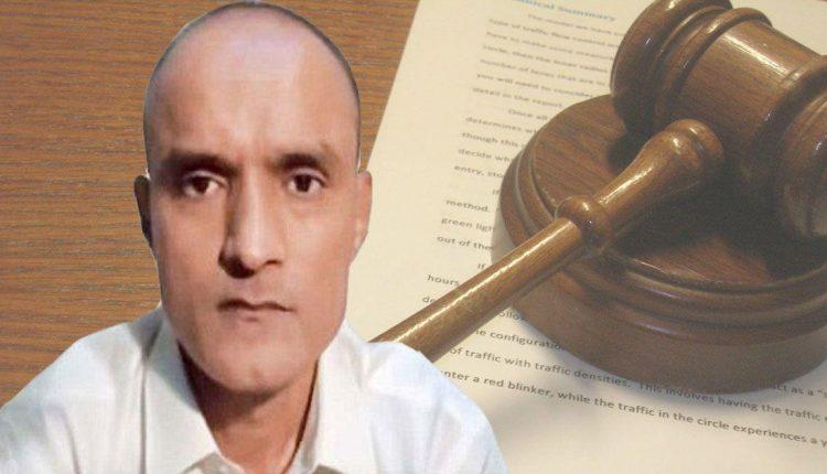 पाकिस्तान की जेल में बंद कुलभूषण जाधव की फांसी पर ICJ ने लगाई रोक।