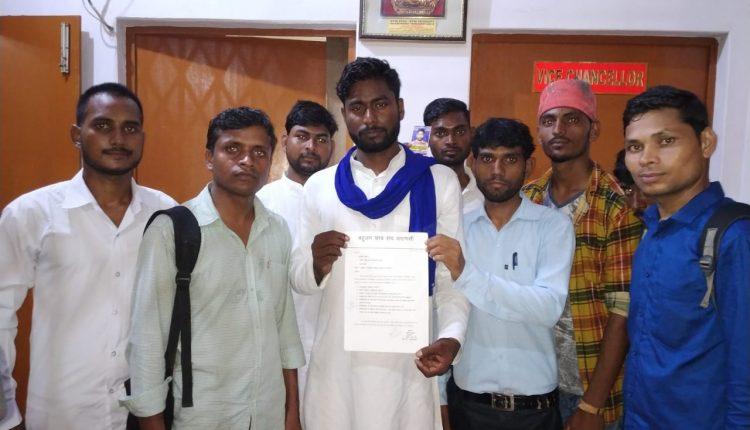 बहुजन छात्र संघ ने महात्मा गांधी काशी विद्यापीठ के कुलपति से की महत्वपूर्ण मांगे।