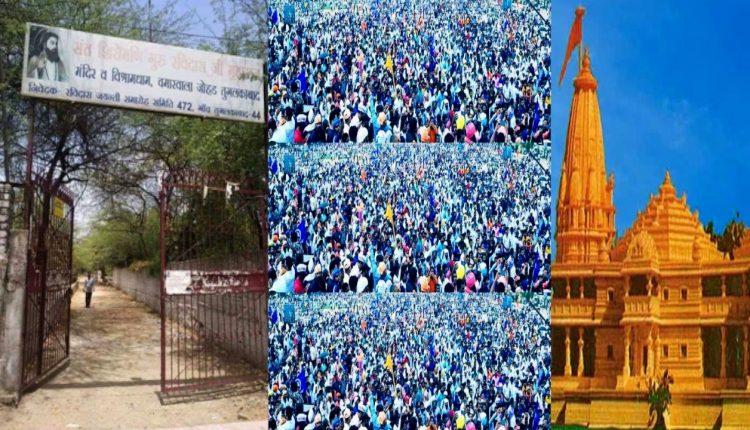 संत रैदास मंदिर गिराने और रामंदिर बनाने के राष्ट्रव्यापी आंदोलन का निहितार्थ