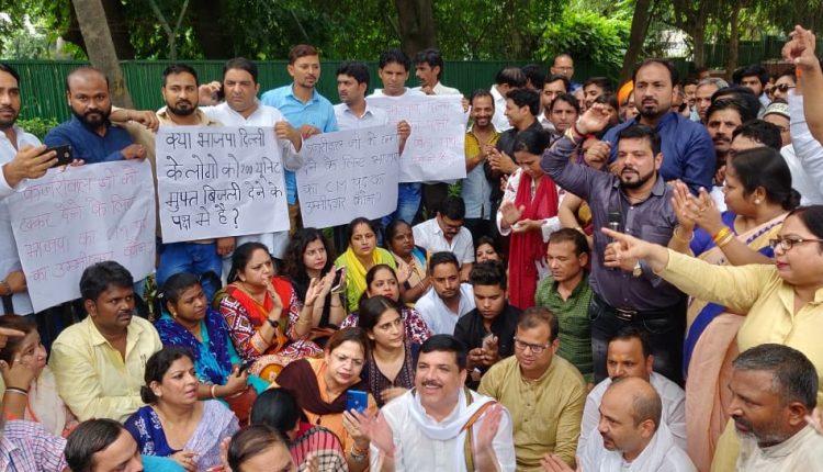 क्यों AAP सांसद संजय सिंह BJP नेता के घर के सामने बैठे धरना प्रदर्शन पर
