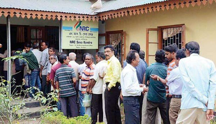 NRC की आड़ में खेला जा रहा है धर्म का खेल!
