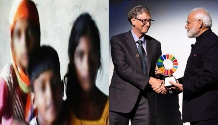ये दो फोटो ही न्यू इंडिया की असली तस्वीर है