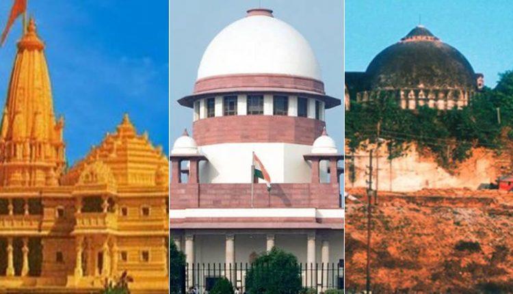 आज अयोध्या विवाद पर आखिरी फैसला!