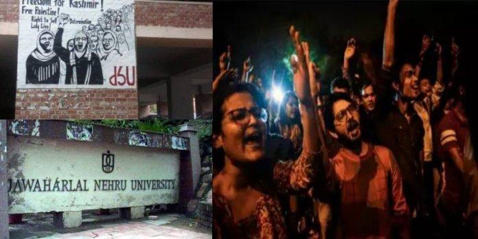 आधी रात को JNU में छात्रों का बवाल?