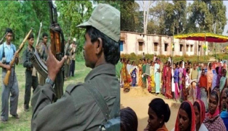 झारखंड पहले चरण चुनाव मतदान  के दौरान एक बार फिर हुआ नक्सली हमला