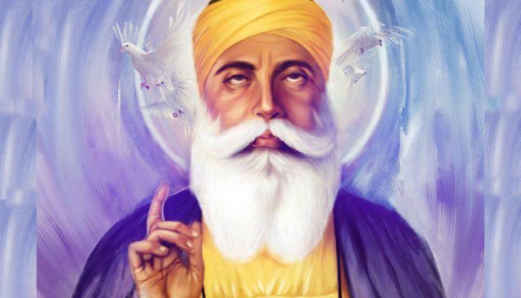 गुरु नानक देव जी ने संगठित समाज की नींव रख कैसे धर्म-जाति के बंधन को तोड़ा