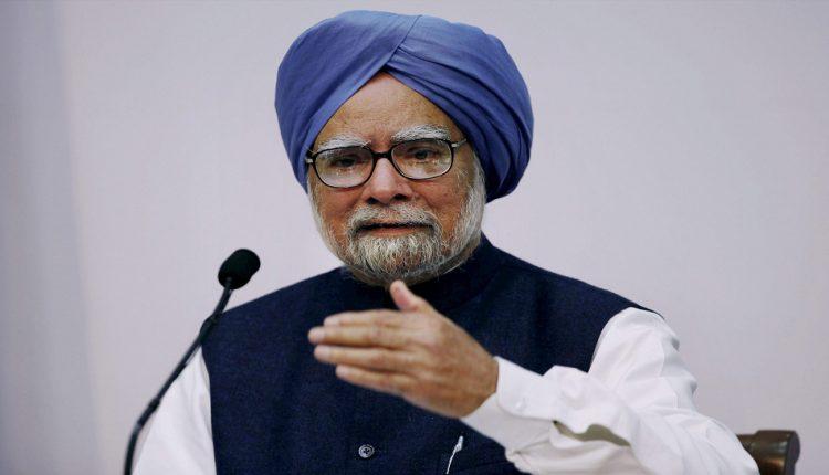 मनमोहन सिंह ने अर्थव्यवस्था की स्थिति को क्यों बताया बेहद चिंताजनक