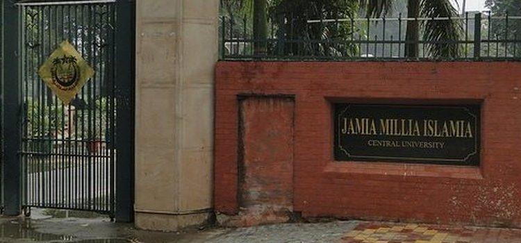 जामिया यूनिवर्सिटी में भारी प्रदर्शन के बाद अब 5 जनवरी तक यूनिवर्सिटी बंद