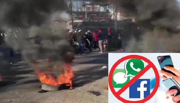 सिटीज़नशिप बिल: असम के 10 ज़िलों में लगाई इंटरनेट पर पाबंदी