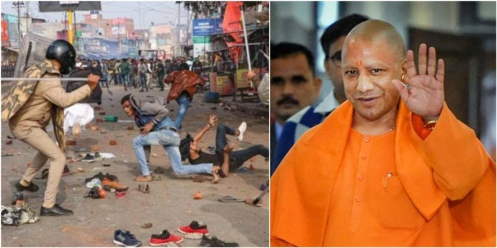 CAA विरोध : आज यूपी में प्रदर्शन के दौरान 5 लोगों की मौत, कल योगी ने दी थी 'बदला लेने' की धमकी
