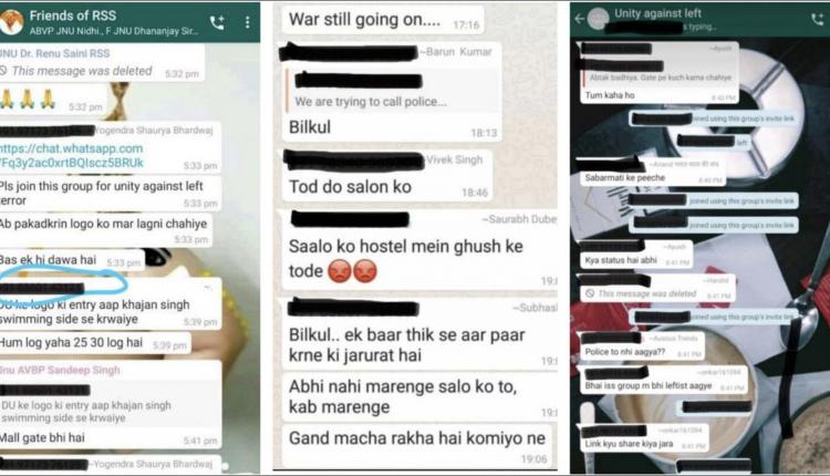JNU: व्हाट्सएप संदेशों से योजना बनाकर हमला करने वाले ABVP कार्यकर्ताओं का पता लग गया