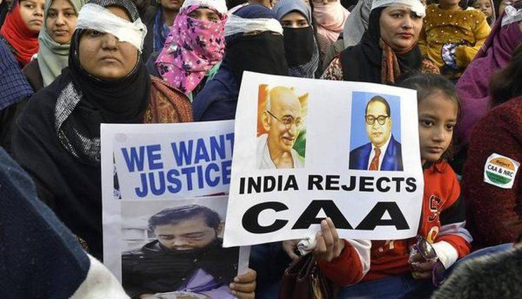देशभर में विरोध के बावजूद CAA लागू, सरकार ने जारी की अधिसूचना