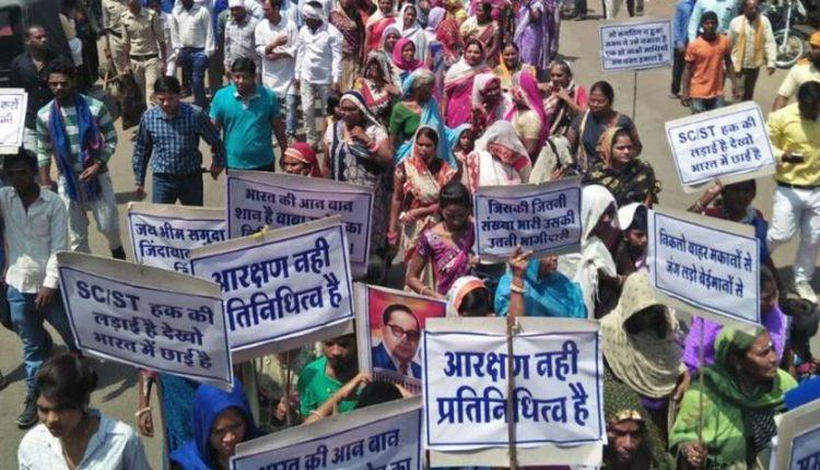 पूरे देश में दिखा भारत बंद का असर