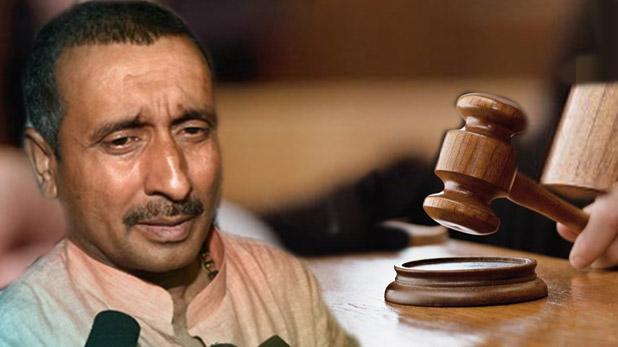 उन्नाव कांड: सेंगर को 10 साल कैद, पीड़िता को देना होगा 10 लाख मुआवजा
